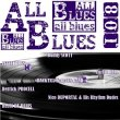 All Blues n°801