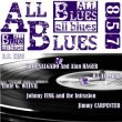 All Blues n°857