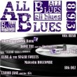 All Blues n°893