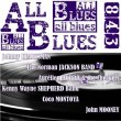 All Blues n°843