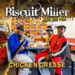 Biscuit Miller and the Mix